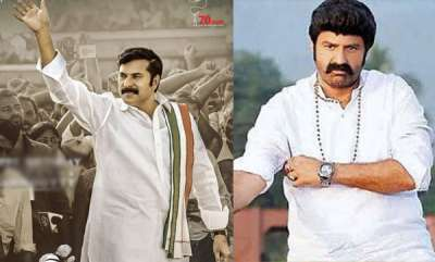 latest-news-mammootty-will-play-crucial-role-in-andhra-politics