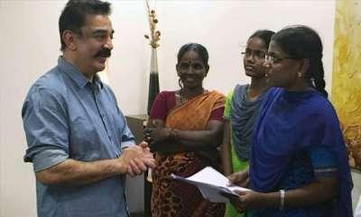 latest-news-kamal-haasan-helps-kanimozhi