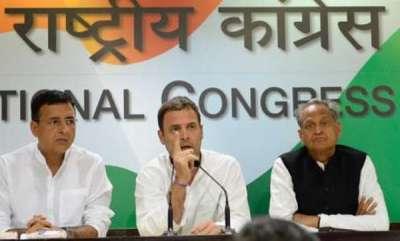 latest-news-rahul-gandhi-demands-resignation-of-arun-jaitly