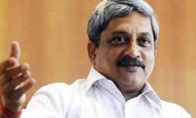 latest-news-manohar-parrikar-hospitalized
