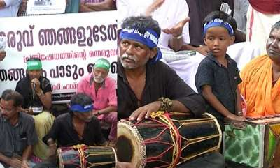 latest-news-musical-protest