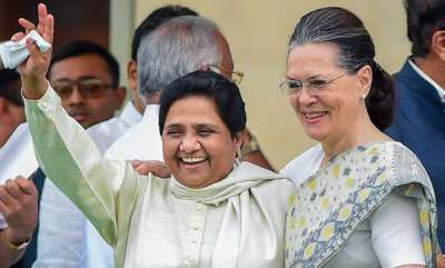 latest-news-congress-and-bsp-to-contest-madhyapradesh-polls-together