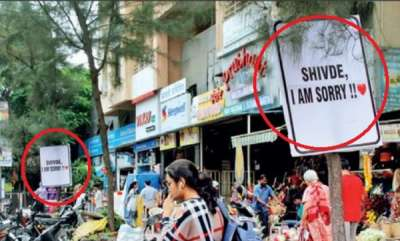 latest-news-man-puts-i-am-sorry-banners-across-pune-to-apologies-to-girlfriend