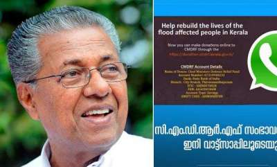 kerala-say-hi-in-whatsapp-to-get-receipt-for-your-donations-to-relief-fund