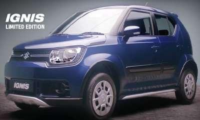 auto-maruti-suzuki-ignis-limited-edition-launched