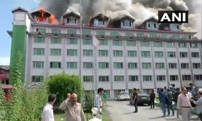 latest-news-fire-breaks-out-in-srinagar-hotel