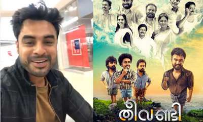 latest-news-tovino-says-thanks-to-viewers-for-theevandi-success