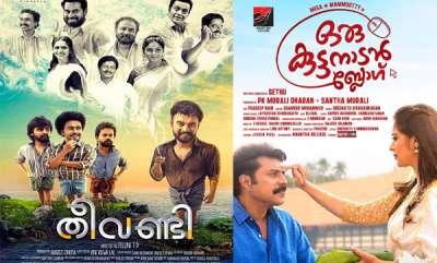 latest-news-tamil-rockers-film-theevandi-and-oru-kuttanadan-blog-found-on-torrent