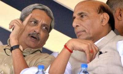 latest-news-rajnath-singh-visits-manohar-parikhar