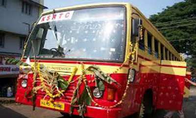 latest-news-ksrtc-bus-charge-hike-in-sabarimala