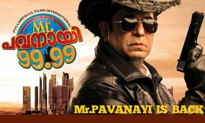 latest-news-captain-raju-pavanai-9999