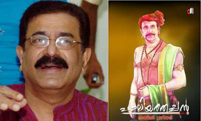 mangalam-special-remembering-captain-raju
