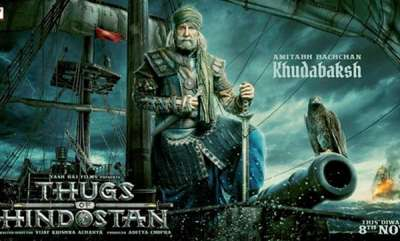 latest-news-thugs-of-hindostan-meet-the-commander-of-thugs-amitabh-bachchan
