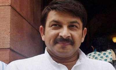 latest-news-fir-registered-against-delhi-bjp-chief-manoj-tiwari