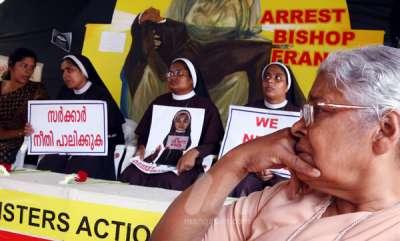 keralam-hunger-strike-for-arrest-of-bishop-mulakkal