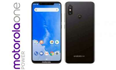 mobile-motorola-one-power-india-launch-date-september-24