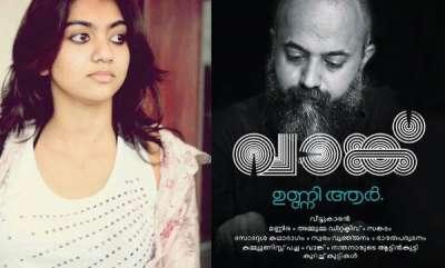 latest-news-unni-r-story-vank-going-to-be-movie-in-kavya-prakash-direction