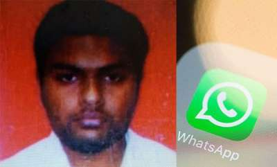 latest-news-social-media-arrest-in-saudi