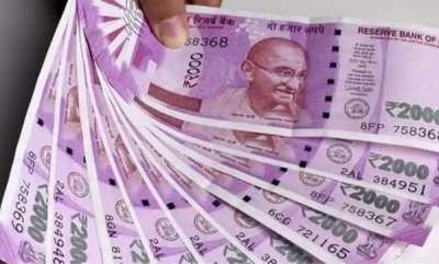 latest-news-salary-challenge-issue