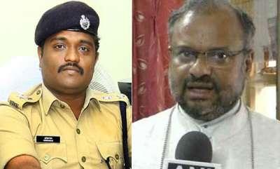 latest-news-kottayam-sps-response-on-nun-rape-case