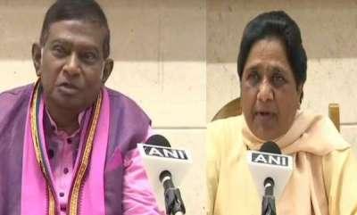 latest-news-mayawati-forms-alliance-with-ajit-jogi-in-chattisgarh