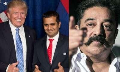 latest-news-kamal-haasan-hires-trump-advisor-to-aid-party