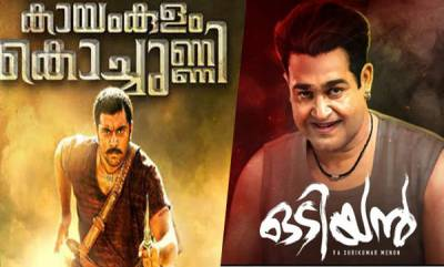 entertainment-odiyan-trailer-to-release-with-kayamkulam-kochunni