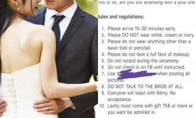 latest-news-rare-marriage-invitation