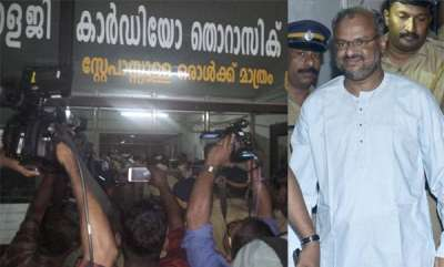 kerala-bishop-franco-mulakkal-discharged-from-hospital