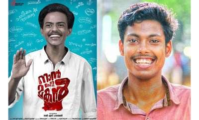 latest-news-movie-on-slain-sfi-leader-abhimanyu