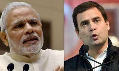 latest-news-rafale-deal-prime-minister-narendra-modi-betrayed-india-says-rahul-gandhi