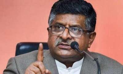 latest-news-ravisankar-prasads-response-in-rafale-deal