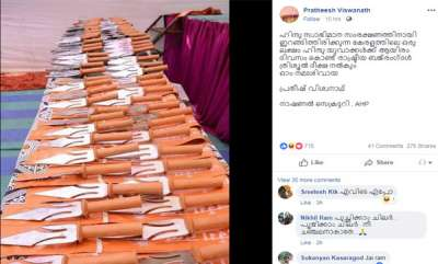 latest-news-one-lakh-kerala-youth-will-be-given-trishul-to-protect-hindu