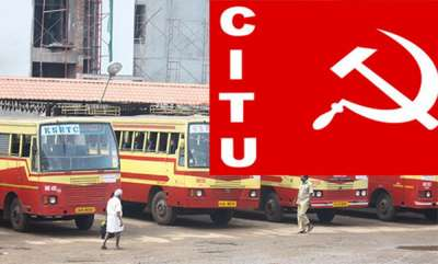 keralam-ksrtc-trade-unions-to-hold-protest