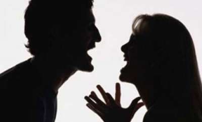 latest-news-unhappy-with-married-life-wife-bites-off-mans-tongue