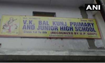 latest-news-teachers-punished-fifth-class-student-cant-bath