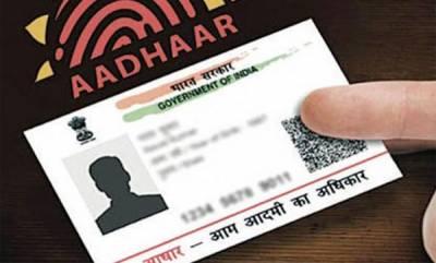 india-supreme-court-verdict-on-aadhaar-validity-today