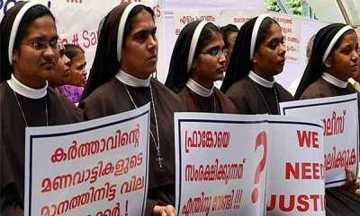 latest-news-sos-replies-to-kcbc-on-nuns-protest