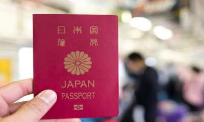 latest-news-japan-passport-ranked-number-one