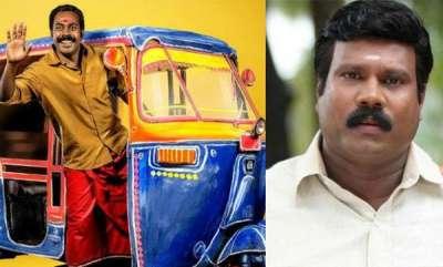 latest-news-vinayan-on-chalakkudykkaran-changathi-movie