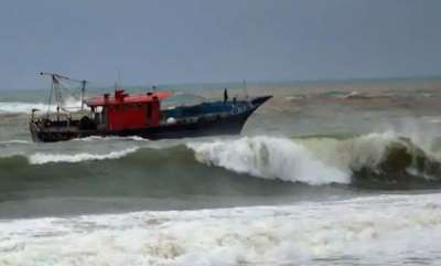 latest-news-weather-forecast-notice-for-fisher-men-about-the-rough-sea