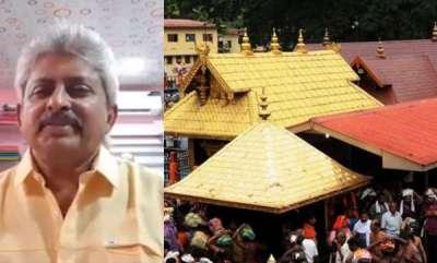 latest-news-rajasenan-about-sabarimala-issue