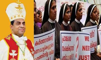latest-news-bishop-kuriakos-bharanikulangara-supports-nun