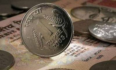 business-rupee-hits-new-low-of-7334-plunges-43-paise-against-usd