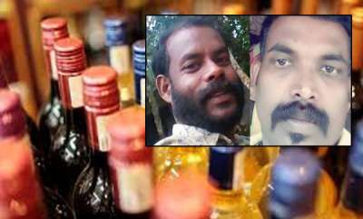 kerala-spurious-liquor-kills-three-in-wayanad