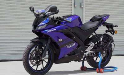 auto-yamaha-r15-v3-abs-version-may-launch-soon
