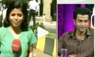 latest-news-supriya-shares-a-memory-on-prithviraj