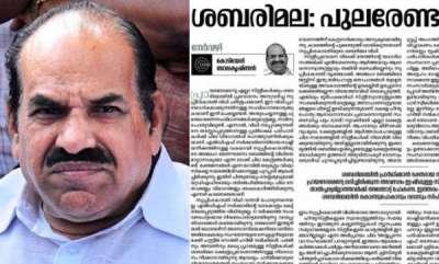 latest-news-cpm-state-secretary-kodiyeri-balakrishnan-on-sabarimala-case-verdict