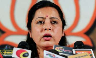 latest-news-bjp-leader-boycotts-press-meet