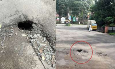 latest-news-deep-hole-appears-on-a-busy-road-in-kottayam
